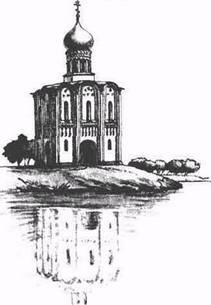 Архитектура церковь покрова на нерли