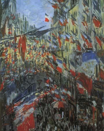 Улица монторжей украшенная флагами
