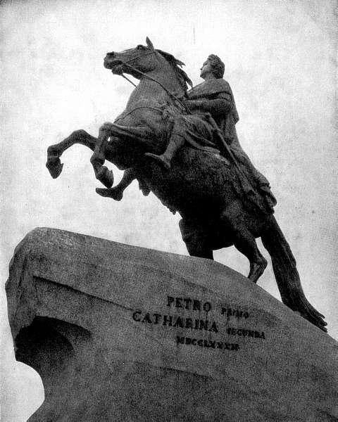 Этьен Морис Фальконе. Памятник Петру I в Ленинграде. Бронза. 1766- 1782 гг.