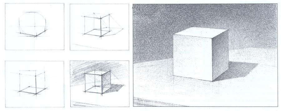 Поэтапное рисование куба карандашом